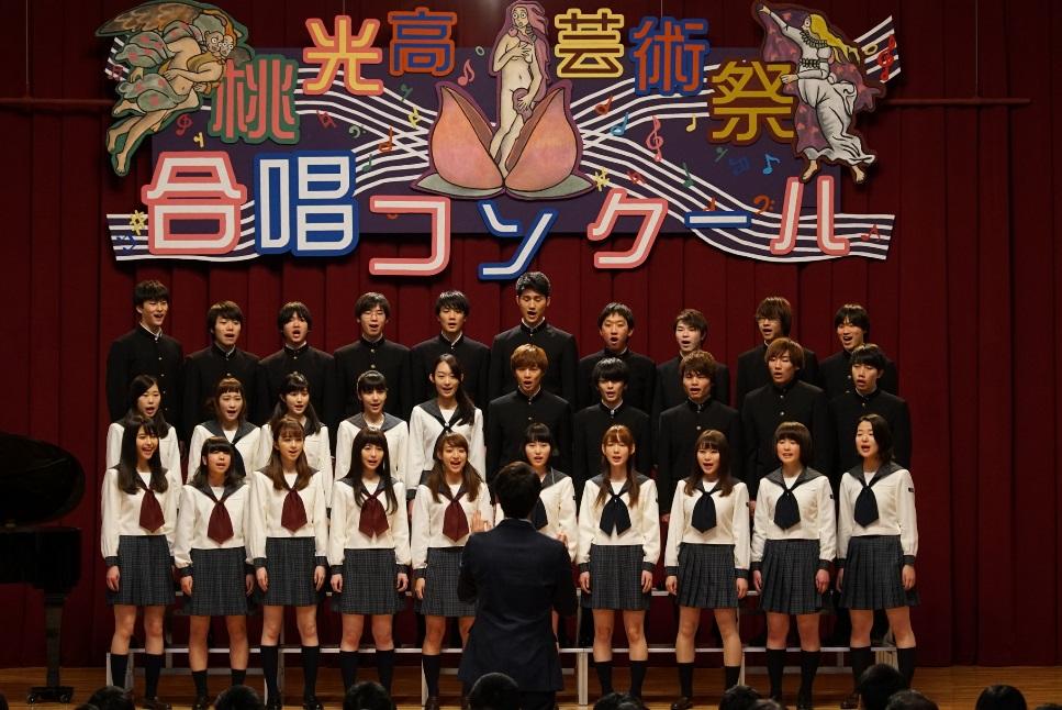 本日公開!映画「センセイ君主」に本学が登場します