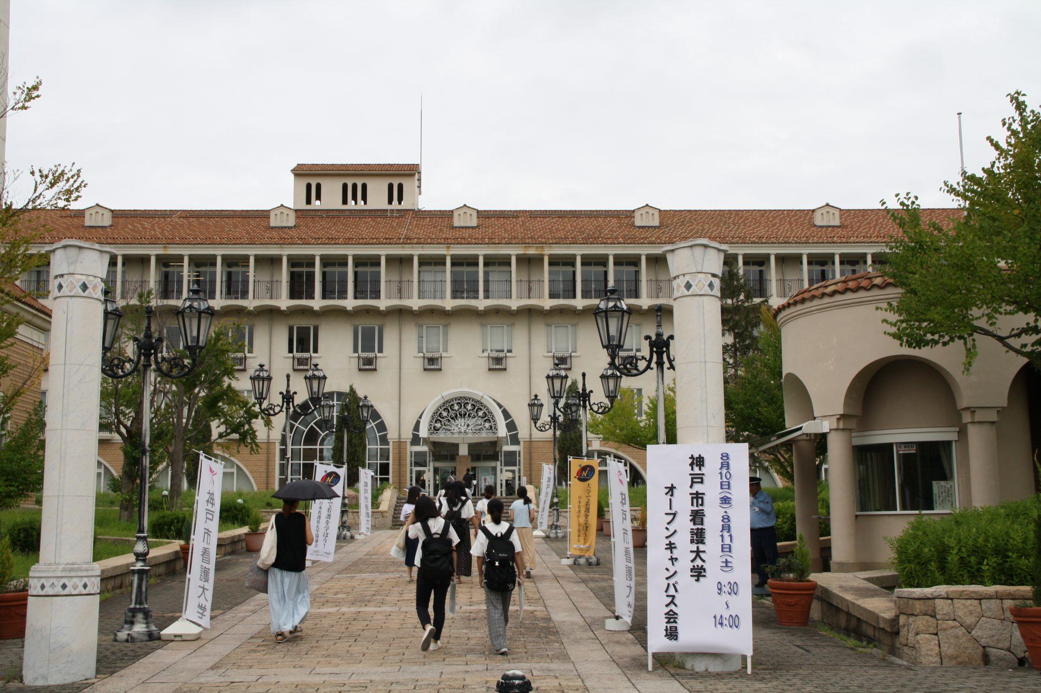 2018年度オープンキャンパスを開催しました