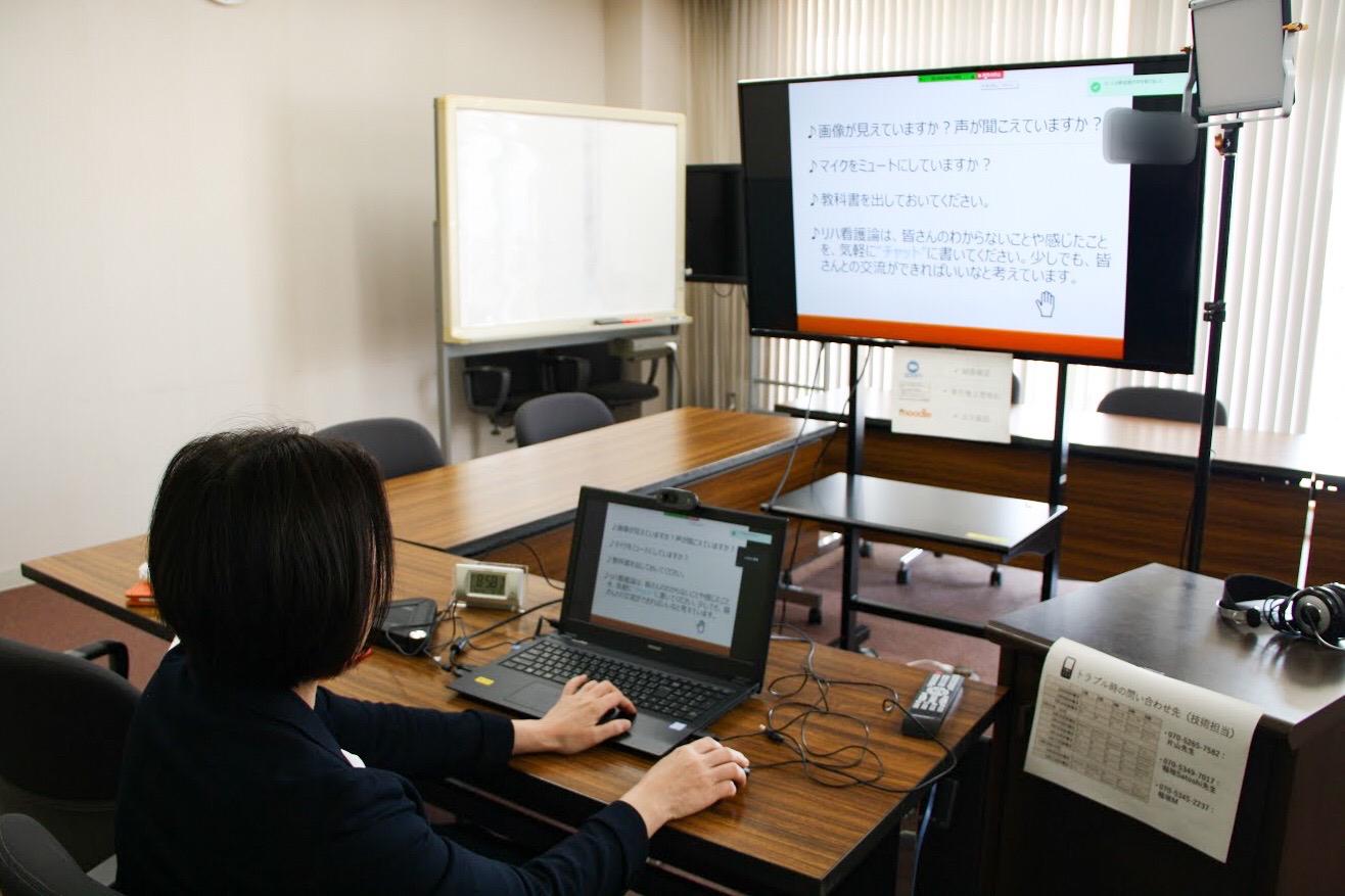 【オンライン授業】リハビリテーション看護論