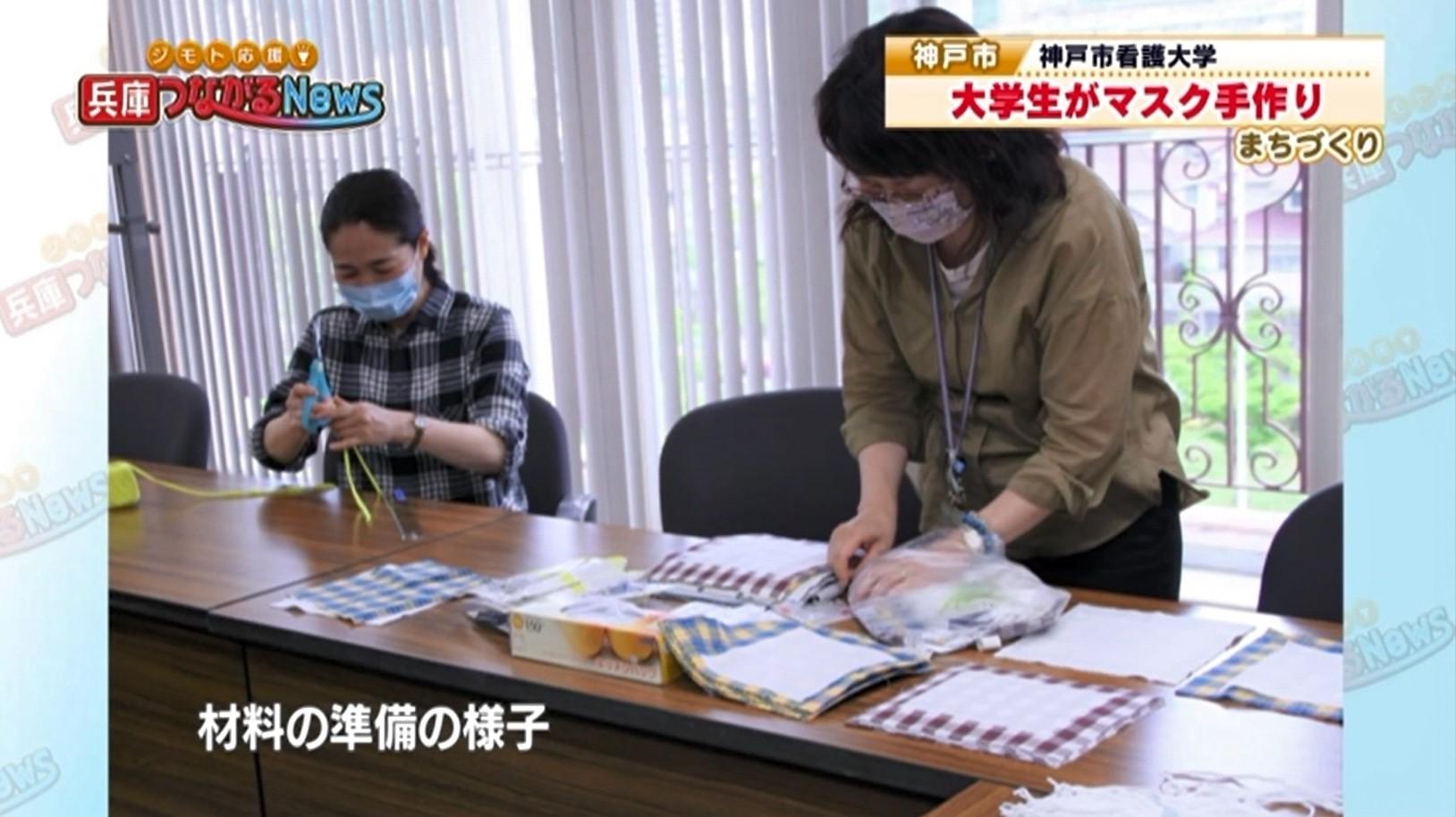 いちかん手作りマスクプロジェクトの取り組みがJ:COM TVで放送されます