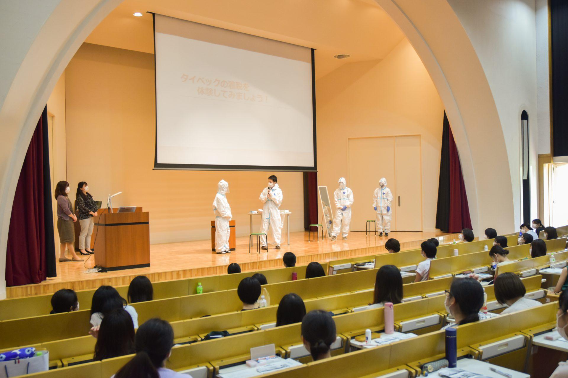 【総合実習:特別講演】 新型コロナウイルス感染症軽症者療養施設における看護ケア