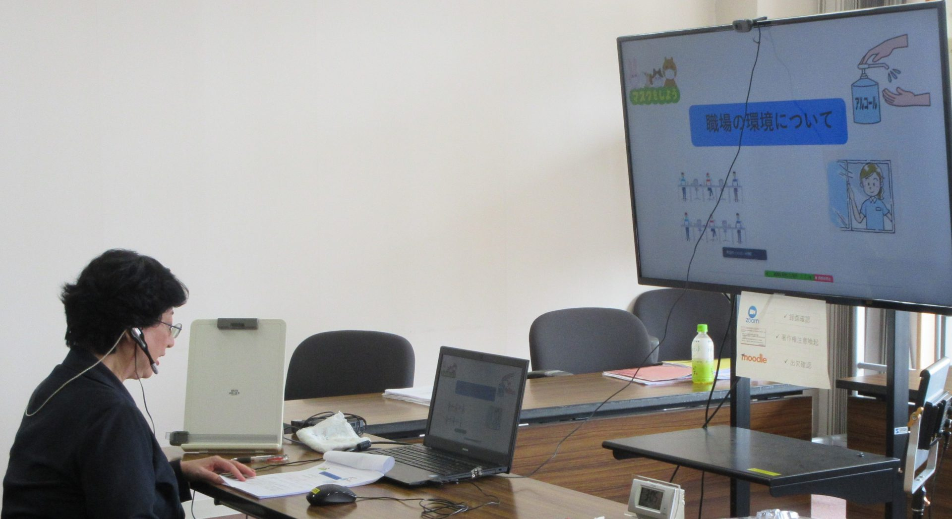 【専門職講座】Withコロナ時代におけるICTを活用した訪問看護ステーションの感染予防対策研修会を開催しました