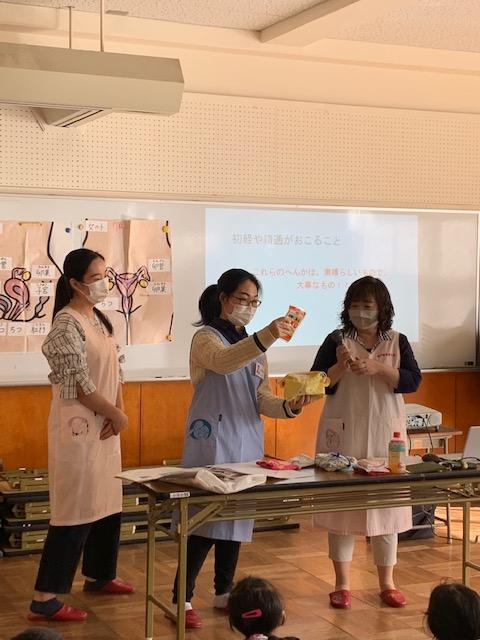 小学校で思春期健康教育を実践しました!