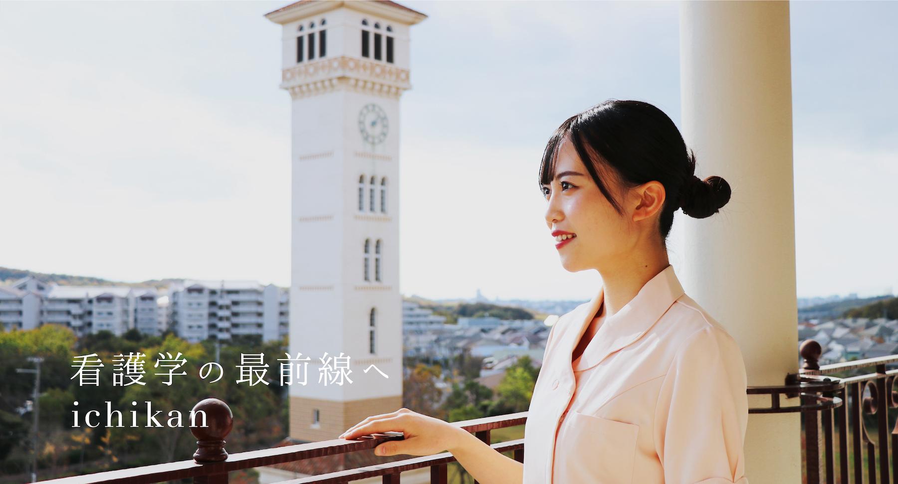 状況 出願 神戸 大学